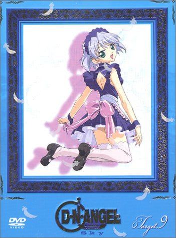 Image 1 for D.N.Angel Sky Target.9 [Limited Editiion]