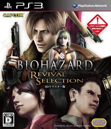 Image 1 for Biohazard: Revival Selection
