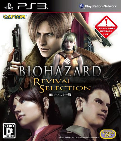 Image for Biohazard: Revival Selection