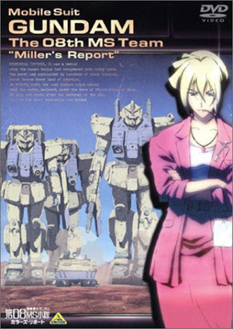 Image for Mobile Suit Gundam: The 08th MS Team - Miller's Report