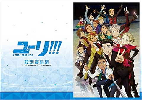 Yuri!!! on Ice - Art Book - Settei Shiryoushuu