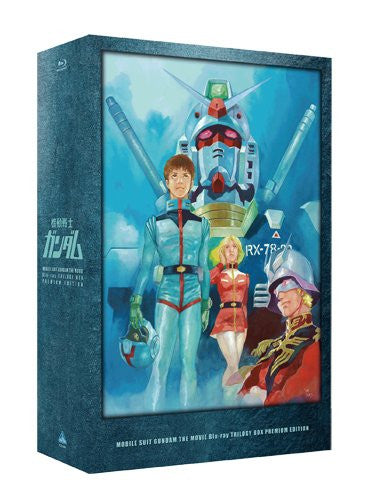 Image 3 for Mobile Suit Gundam Movie Blu-ray Trilogy Box Premium Edition [Limited Edition]