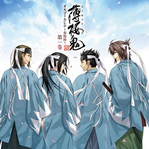 Image 1 for Hakuoki Orgel CD ~Soumeiroku~ Vol.1