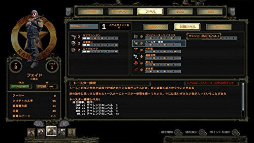 Image 9 for Wasteland 2: Director's Cut