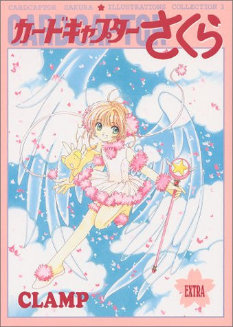 Image 1 for Card Captor Sakura   Illustrations Collection