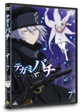 Thumbnail 2 for Tegami Bachi Vol.7