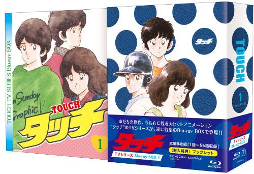Image 2 for Touch Blu-ray Box Vol.1