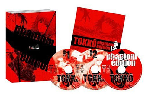Image for Tokko Phantom Edition [Limited Edition]