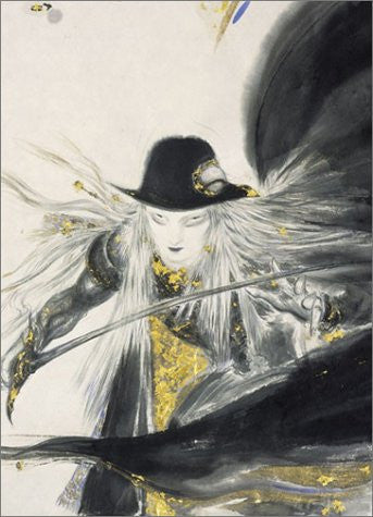 Image 1 for Vampire Hunter D Perfect Collection (dts)