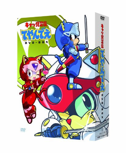 Image 2 for Samurai Pizza Cats / Kyatto Ninden Teyandee DVD Box [Limited Pressing]