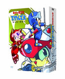 Thumbnail 2 for Samurai Pizza Cats / Kyatto Ninden Teyandee DVD Box [Limited Pressing]