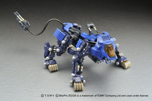 Image 2 for Zoids - RZ-007 Shield Liger (Yamato)