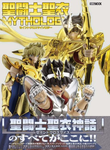 Image for Saint Seiya Saint Cloth Mythology