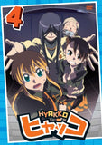 Thumbnail 3 for Hyakko Vol. 4