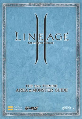 Image for Lineage Ii Second Sloan Area And Monster Guide Book /Winows