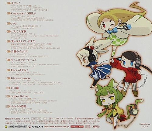 Image 2 for ANIME HOUSE PROJECT ~Kamikyoku selection vol.2~