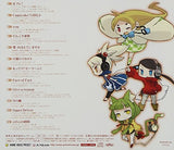 Thumbnail 2 for ANIME HOUSE PROJECT ~Kamikyoku selection vol.2~