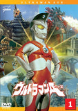 Thumbnail 2 for Ultraman Ace Vol.1
