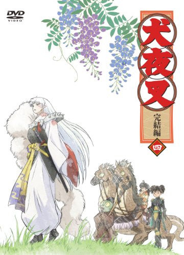 Image 1 for Inuyasha The Final Act 4