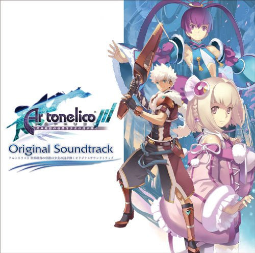 Image 1 for Ar tonelico III: Sekai Shuuen no Hikigane wa Shoujo no Uta ga Hiku Original Soundtrack