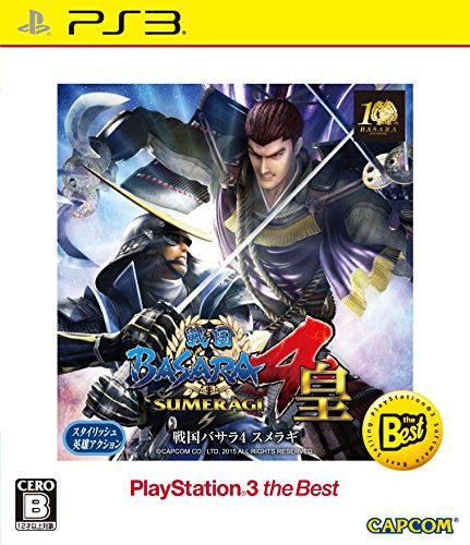 Image 1 for Sengoku Basara 4 Sumeragi (Playstation 3 the Best)