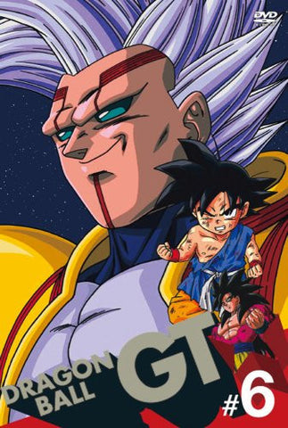 Image for Dragon Ball GT #6