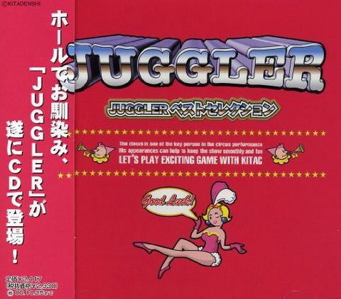Image for JUGGLER Best Selection