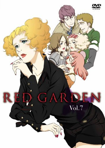 Image 2 for Red Garden DVD Box 3