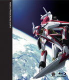 Thumbnail 4 for Psalms Of Planets Eureka Seven / Koukyoushihen Eureka Seven Vol.8