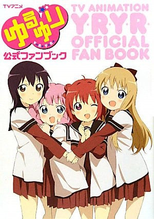 Image 1 for Yuru Yuri Official Fan Book