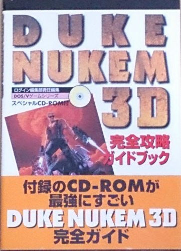 Image 1 for Duke Nukem 3 D Complete Strategy Guide Book Windows W/Cd