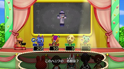 Image 2 for Doubutsu no Mori: amiibo Festival [with amiibo Shizue & Kento]