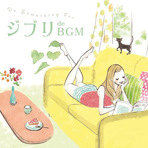 Image for Do SOMETHING FOR -Ghibli de BGM-