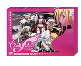 Thumbnail 2 for Sora No Otoshimono F / Forte Vol.2 [Special Edition]