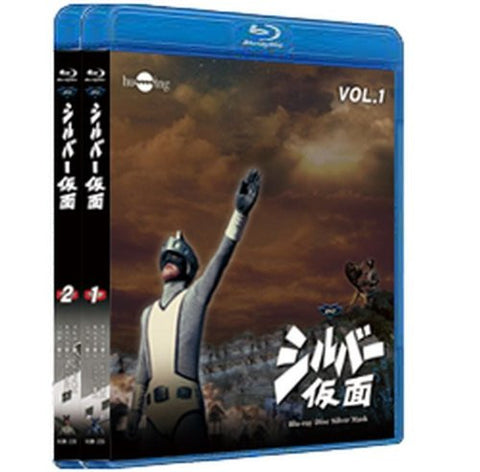 Image for Silver Kamen Blu-ray Value Price Set Vol.1-2 [Limited Pressing]