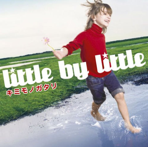 Image for Kimi Monogatari / little by little