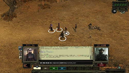 Image 6 for Wasteland 2: Director's Cut