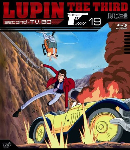 Image for Lupin The Third Second TV. BD 19