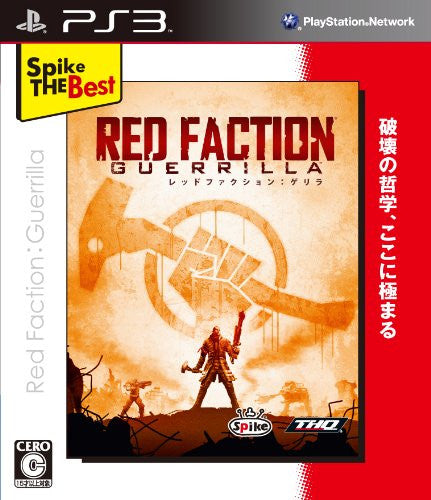 Image 1 for Red Faction: Guerrilla (Spike the Best)