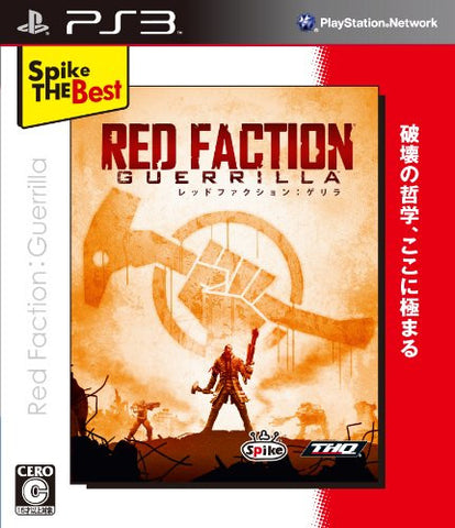 Image for Red Faction: Guerrilla (Spike the Best)