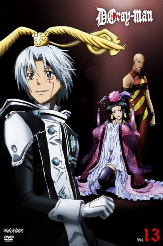 Image 1 for D.Gray-man 13
