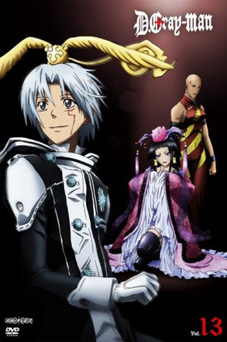 Image for D.Gray-man 13
