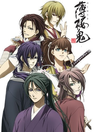 Image 2 for Hakuoki Vocal Best ~Oueiroku~