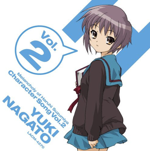 Image 1 for The Melancholy of Haruhi Suzumiya Character Song Vol.2 YUKI NAGATO