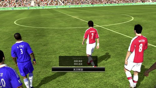 Image 3 for FIFA Soccer 09