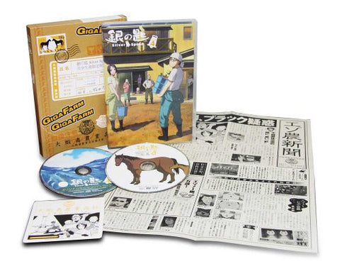 Image for Silver Spoon Vol.4 [DVD+CD Limited Edition]