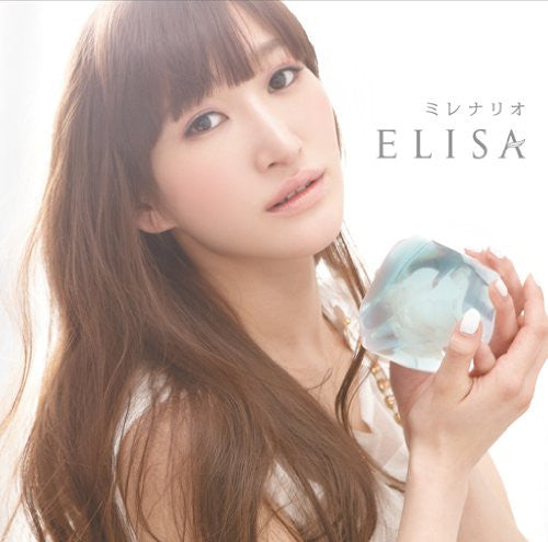 Image 1 for Millenario / ELISA [Limited Edition]