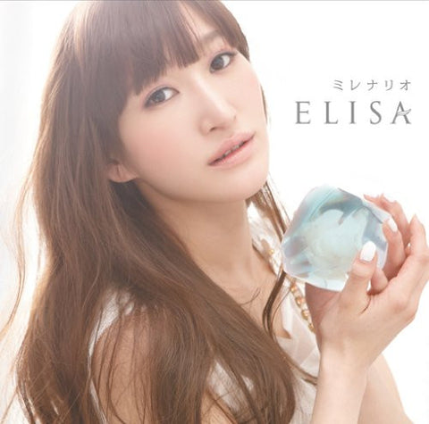 Image for Millenario / ELISA [Limited Edition]