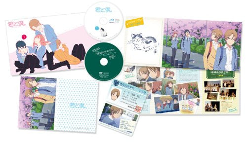 Image 1 for Kimi To Boku 1 [Blu-ray+DVD Limited Edition]