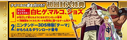 Image 6 for One Piece Dai Kaizoku Colosseum